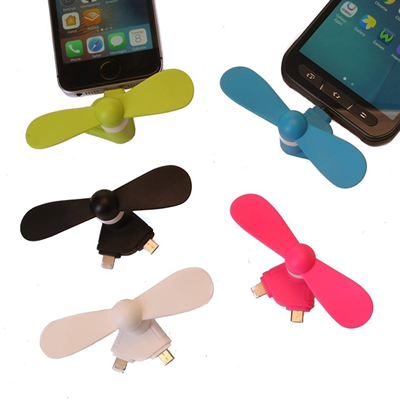 Rotating Cell Phone Fan